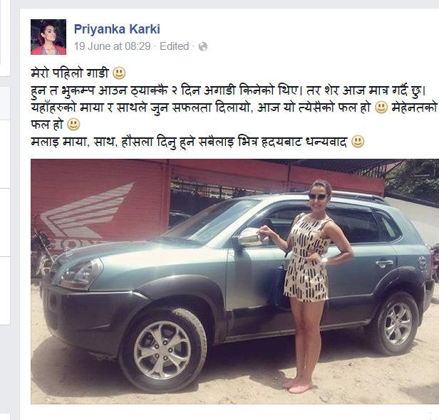 5-Priyanka-Karki