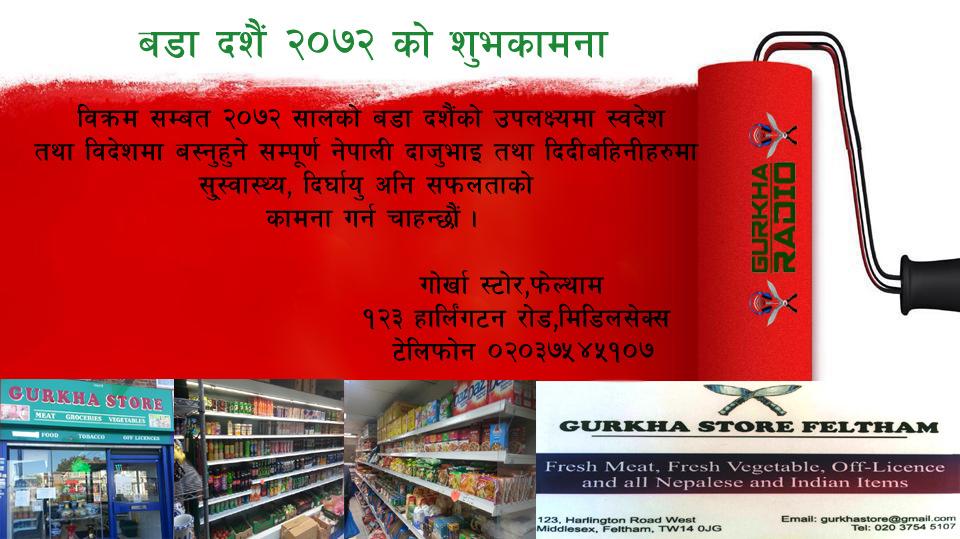 1-1549536_698259763540253_857296598_n copy