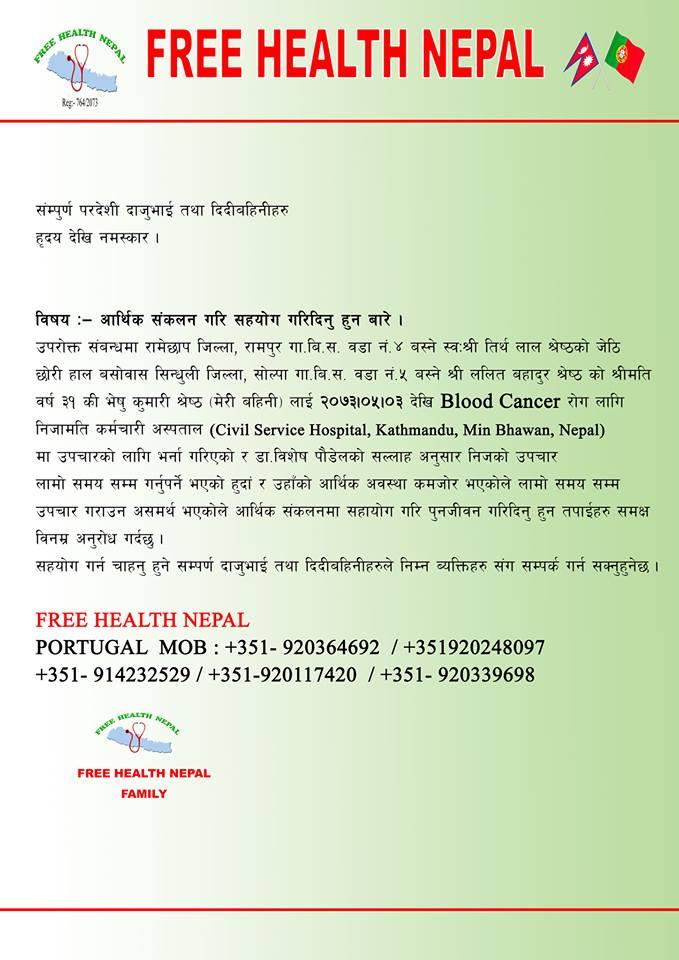 14408978_10153951856367602_395705394_n